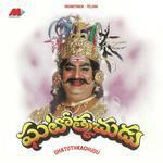 Subhalagnam Songs - Download and Listen to Subhalagnam Songs