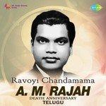 Sri Madvirat Veerabrahmendra Swamy Charitra Songs - Download
