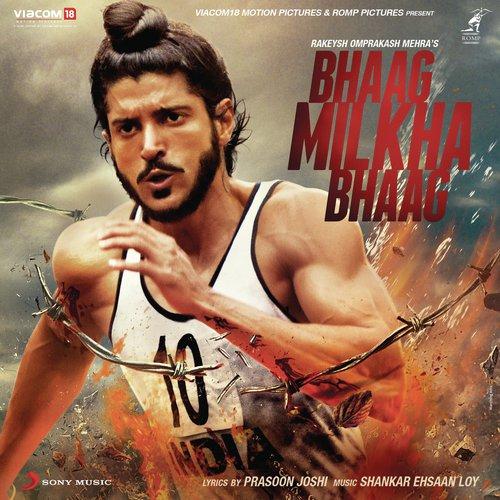 Bhaag Milkha Bhaag (Rock Version)