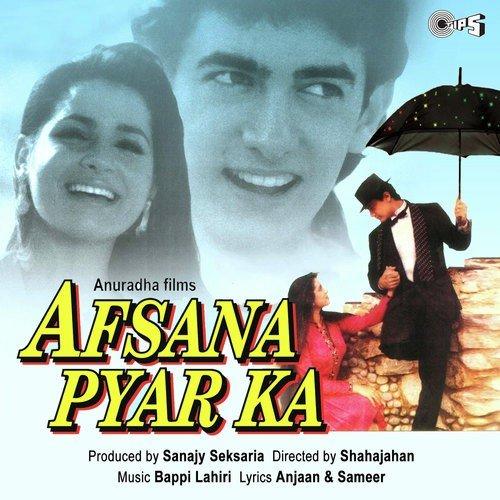 Tip Tip Tip Tip Baarish Song By Asha Bhosle and Amit Kumar