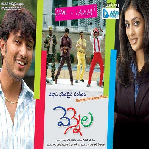 Vennela 1 1/2 (2012) Telugu Movie Naa Songs Free Download