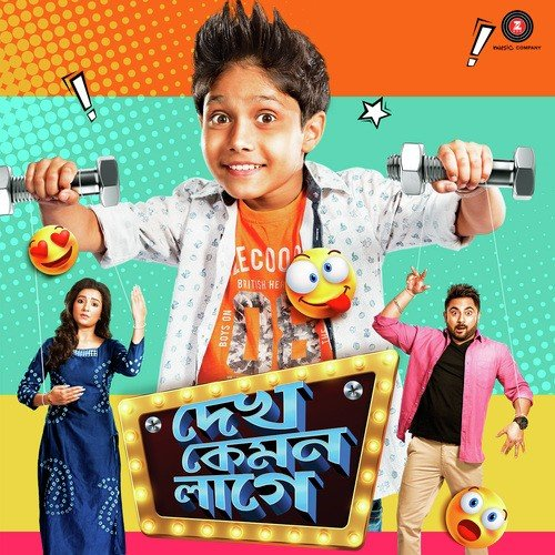 Dekh Kemon Lage Songs - Download and Listen to Dekh Kemon