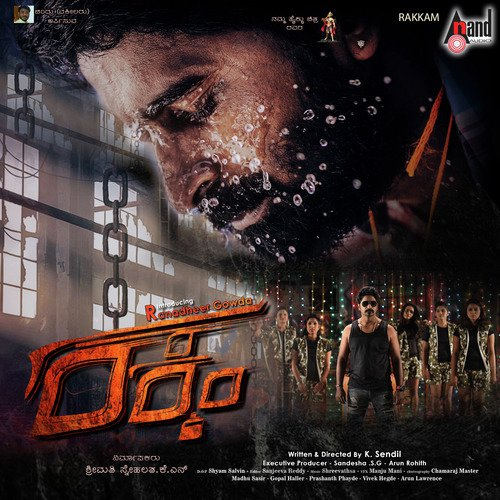 Rakkam Songs - Download and Listen to Rakkam Songs Online