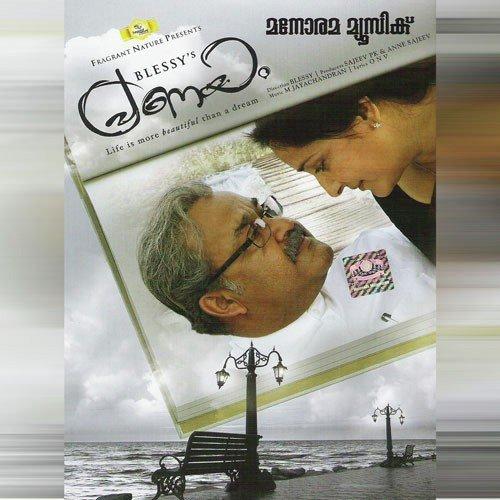 Pranayam mp3 download.