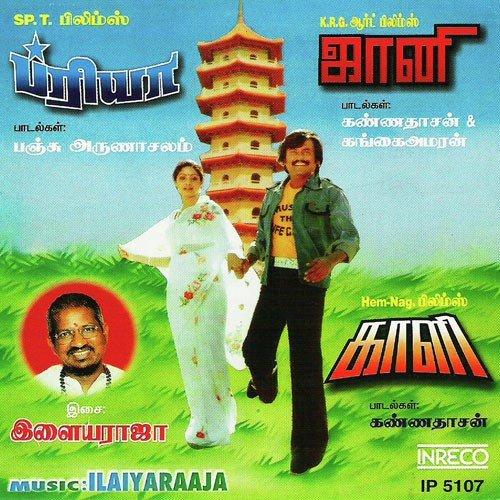 Priya-Jhonny-Kaali Songs - Download and Listen to Priya