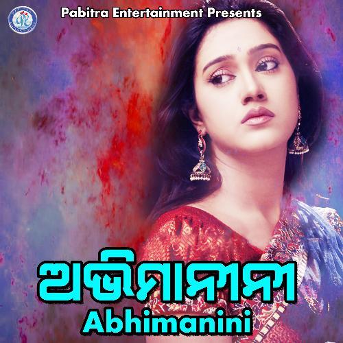 """Lyrics: """"abhimanini priyaku mora"""" (jabardast premika) by baushan."""