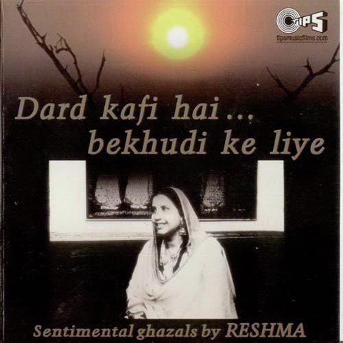 Naino Ki To Baat Song Download: Lo Dil Ki Baat Aap Bhi Humse Chupa Gaye (Full Song