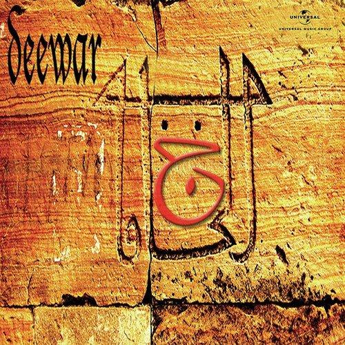 Kara kagha deewaar mp3 song listen and download.