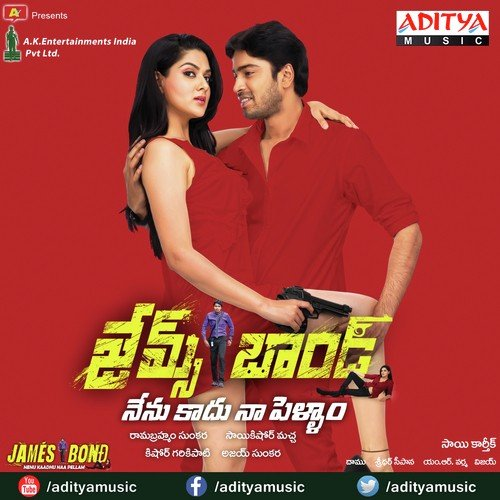 Next enti (2018) songs free download – naasong. Org.