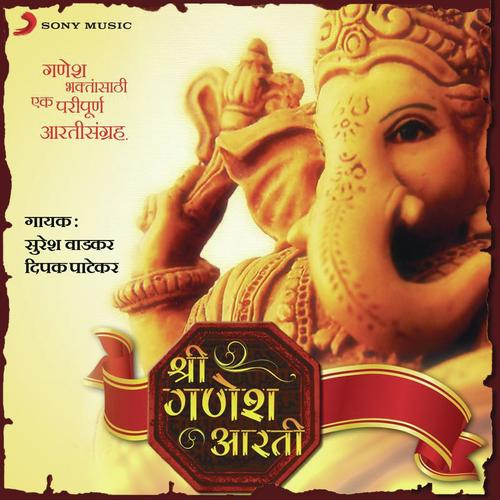 Shree Ganesh Aarti by Suresh Wadkar - Download or Listen Free Only