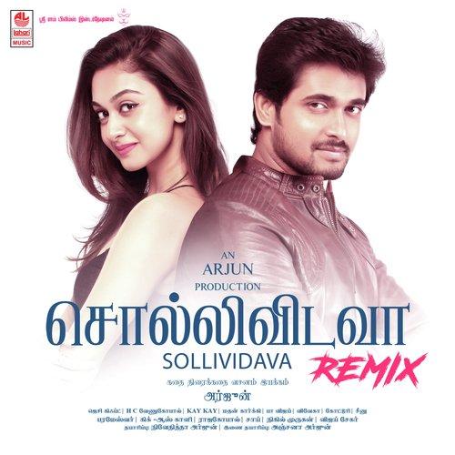 Sollividava Remix (Full Song) - Sollividava Remix - Download