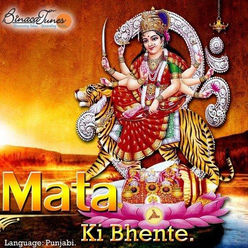 Ik Din Sherawali Mai Bhi