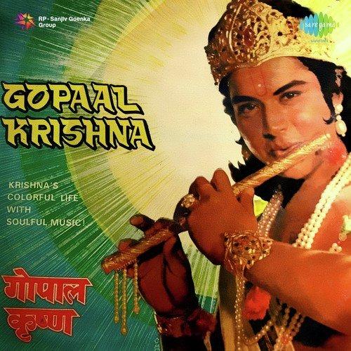 Gopaal Krishna