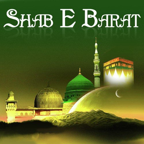 shab e barat muhammed f ali qadir download or listen