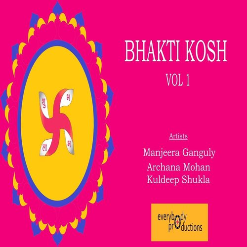 Hanuman Chalisa (Fast) [Male] Song - Download Bhakti Kosh