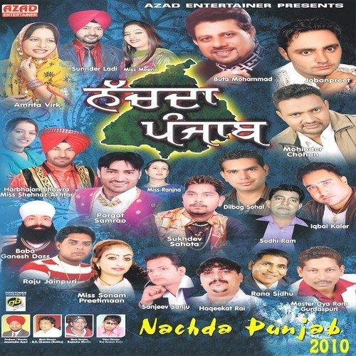 Nachda Punjab 2010