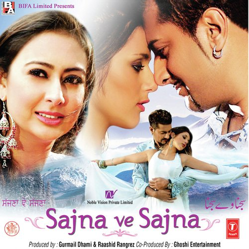 Sajna Ve Sajna Songs Download Free Online Songs Jiosaavn