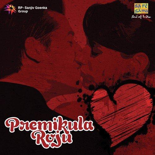 telugu movie premikula roju songs free download
