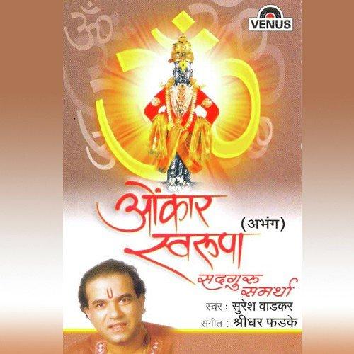 Shridhar Phadke