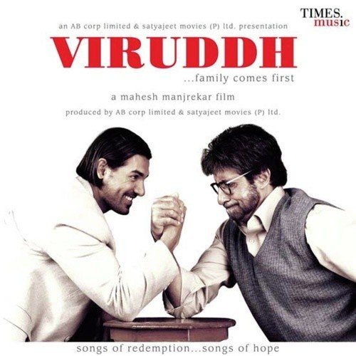 Melancholy Song - Download Viruddh    Family Comes First Song Online