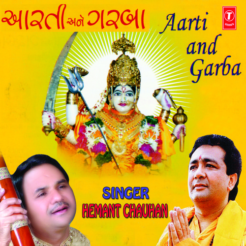 Download Aarti And Garba Song