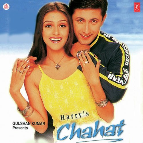 Chahat mein song download harry anand djbaap. Com.
