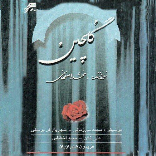 Persian music video iranian dance music bandari songs youtube.