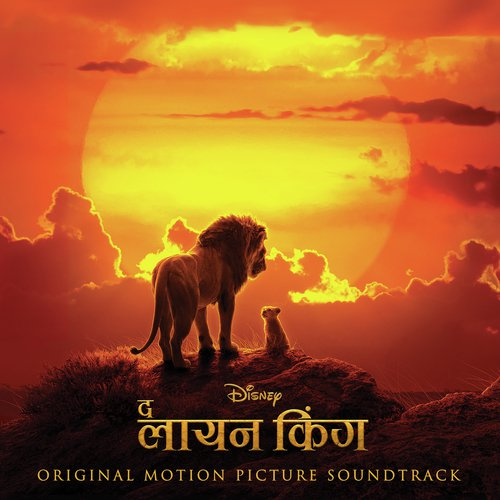 The Lion King (Hindi Original Motion Picture Soundtrack) cover image