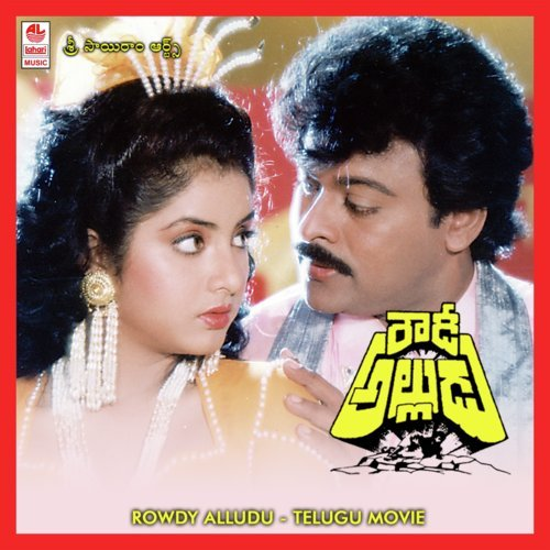 chiranjeevi all hit songs download naa songs