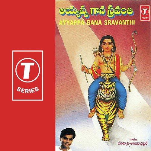 ayyappa gana sravanthi by bhushan dua  sri vedavyasa