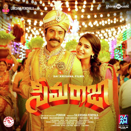 Seemaraja (2019) Telugu Movie Naa Songs Free Download
