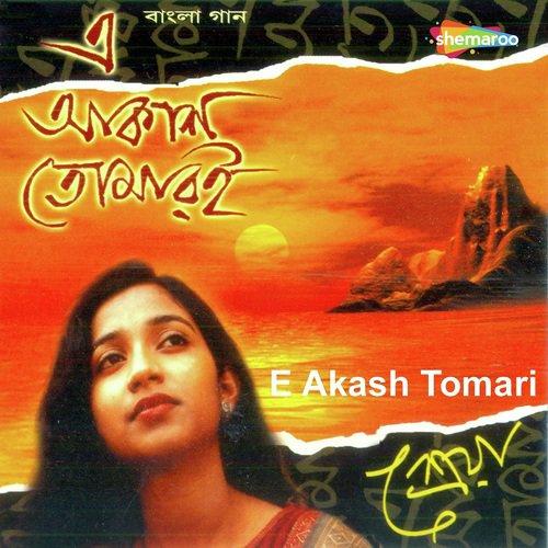 E Akash Tomari