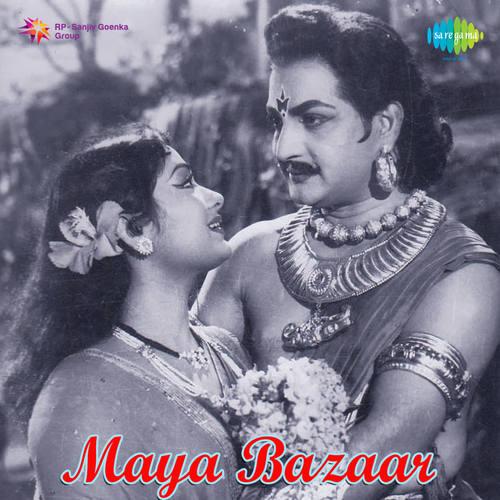 Maya Re Maya Bengali Song Download: Vinnaava Yesodhamma (Full Song)