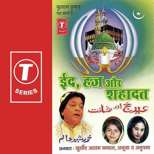 Id, Haz Aur Shahadat