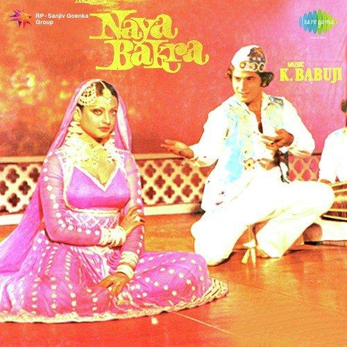 Kaan mein jhumka chaal mein (hd)| sawan bhadon songs | navin.