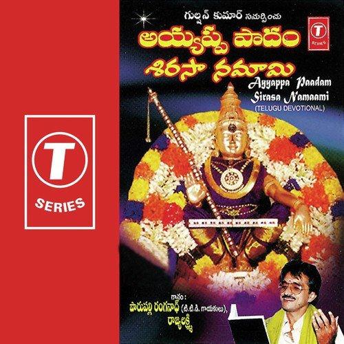 Yedukondala paina (full song) parupalli ranganath download or.