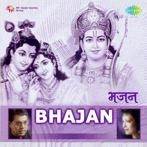 Bhajan - Jagjit Singh And Chitra Singh