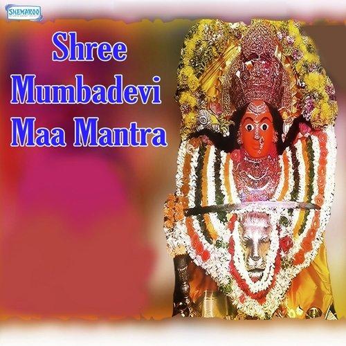 Hindu Prayer Songs