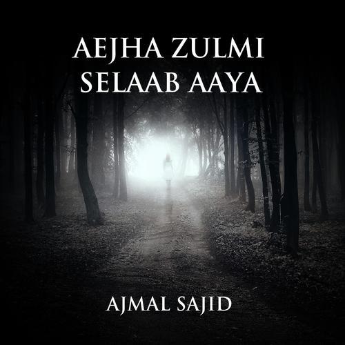 Zulmi songs free download.