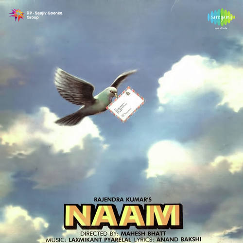 Chitthi Aai Hai Song - Download Naam Song Online Only on