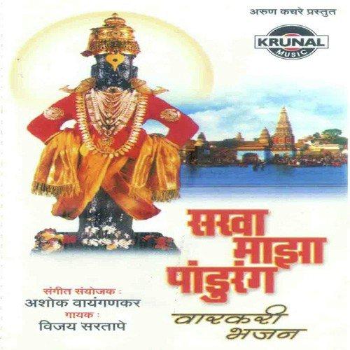 Vijay Sartape