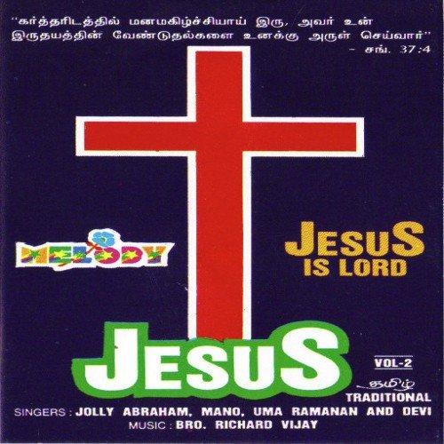 Jesus Volume 2