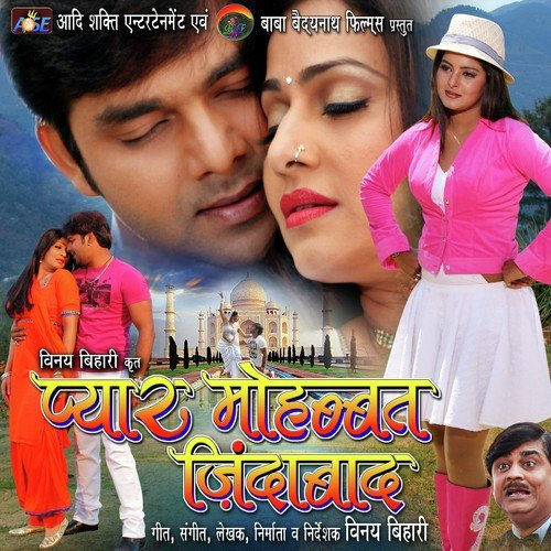 Pyar Mohabbat Zindabad - All Songs - Download or Listen Free Online