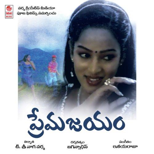 Jayam songs download, jayam telugu mp3 songs, raaga. Com telugu songs.
