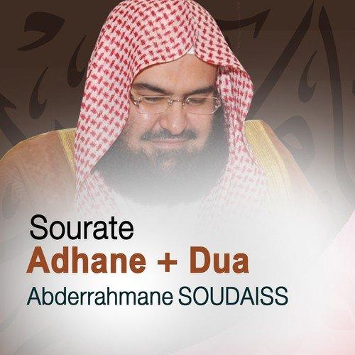 Adhane Et Dua (Quran - Coran - Islam) by Abderrahmane