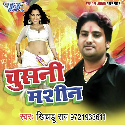 Sexy Sexy Song - Download Chusani Machine Song Online Only