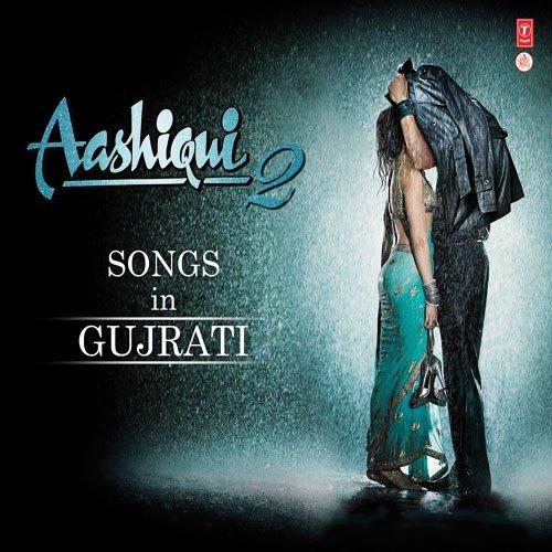 aashiqui 2 songs downloading telugu