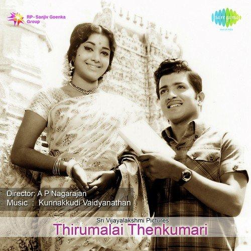 Tirupathi (2006) telugu full movie || ajith kumar, sadha & riyaz.