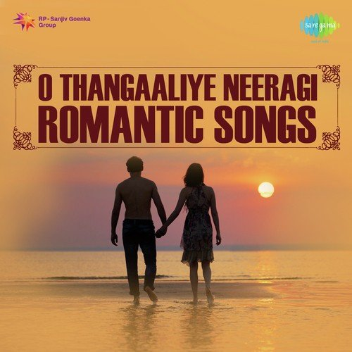 Cycle Mele Banda Full Song O Thangaaliye Neeragi Romantic