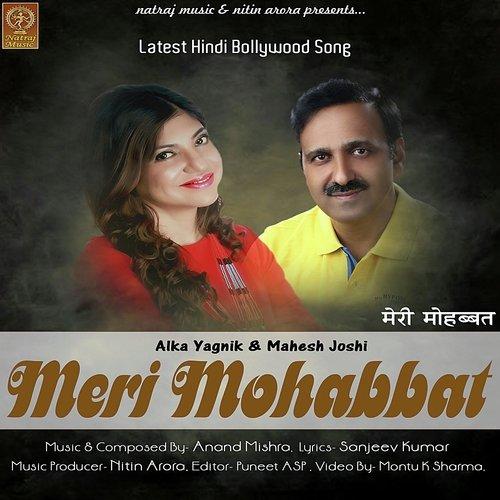 Mahesh Joshi